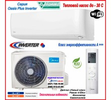 Кондиционер Midea OP-09N8E6-I/OP-09N8E6-O Oasis Plus Inverter