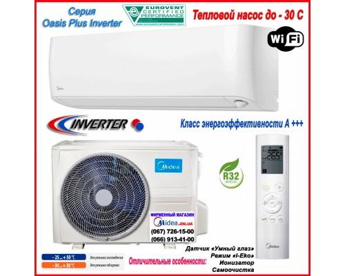 Кондиционер Midea OP-12N8E6-I/OP-12N8E6-O Oasis Plus Inverter