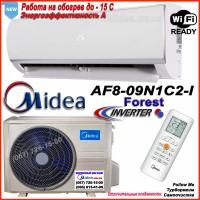 Кондиционер Midea AF8-09N1C2-I/AF8-09N1C2-O Forest DC Inverter
