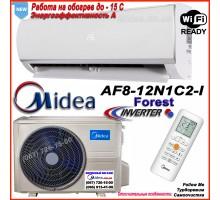 Кондиционер Midea AF8-12N1C2-I/AF8-12N1C2-O Forest DC Inverter