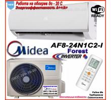 Кондиционер Midea AF8-24N1C2-I/AF8-24N1C2-O Forest DC Inverter