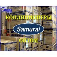 Продажа кондиционеров Samurai (Самурай) оптом